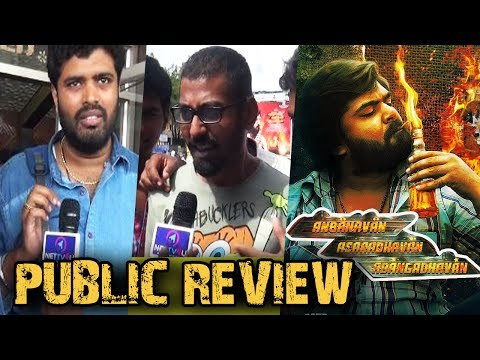 AAA Movie Public Opinion | Simbu Will Replace Thala Ajith  | Anbanavan Asaradhavan Adangadhavan