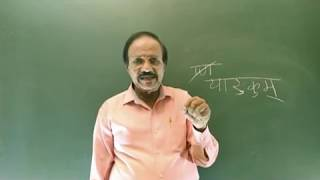 Spoken Tamil Through Hindi - Lesson 7 | Simple Words and Sentences