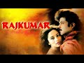 Rajkumar 1996 Hindi Full Movie Anil Kapoor Madhuri Dixit 90 s Bollywood Popular Movie