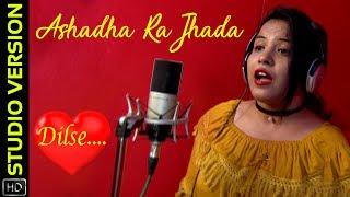 Ashadha Ra Jhada | Studio Version | Dil Se | Odia Music Album | Devitosh | Sandhyarani | Swagatika