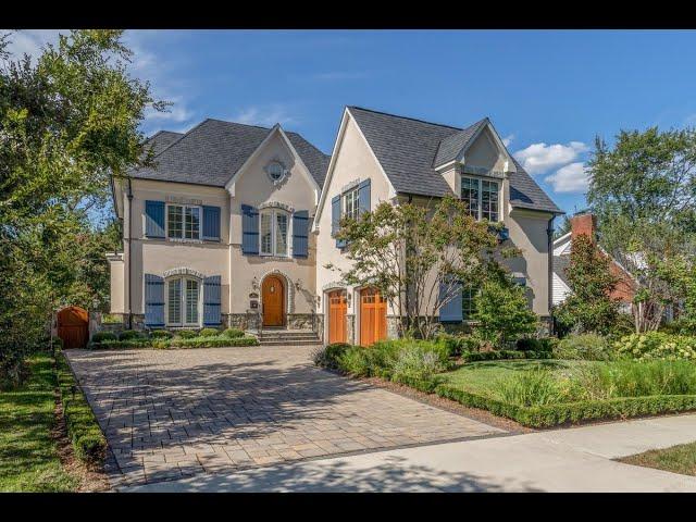 Private Serene Home in Arlington, Virginia   Sotheby's International Realty