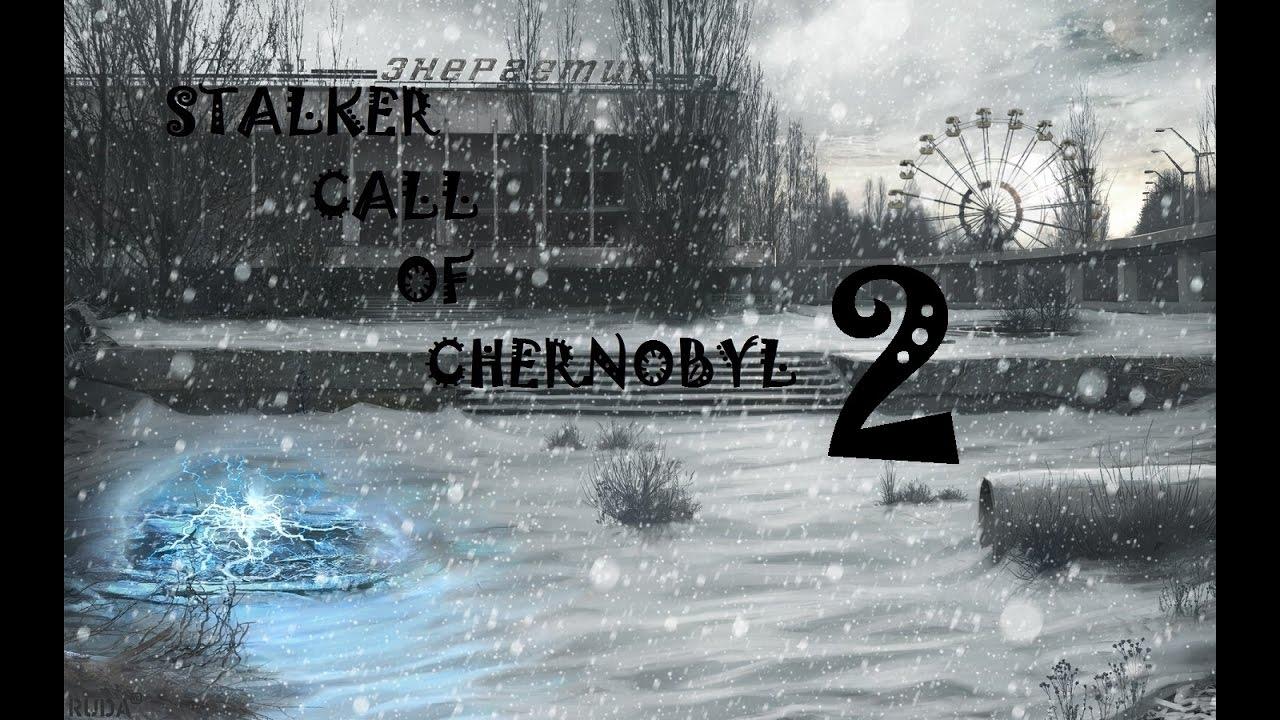 Chernobyl Spiel