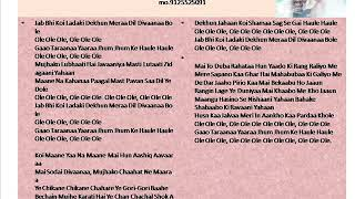 Ole ole yeh dillagi high qwality karaoke with lyrics karaoke by shailendra vishwadeep