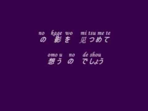Ai Otsuka- Planetarium (romanji And Kanji)