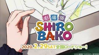 Lançamento nos cinemas japoneses em 29/02/2020.