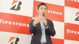 2017年のインディ500を優勝された佐藤琢磨選手をお迎えして開催された従...