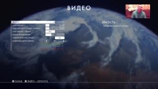 БАТЛФАН В БАТЛФИЛД 1 | Налаштування Battlefield 1 [PS4]