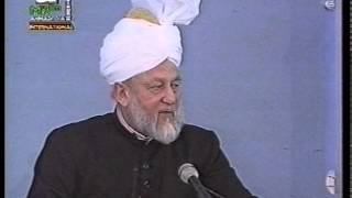 Urdu Khutba Eid-ul-Fitr on February 21, 1996 by Hazrat Mirza Tahir Ahmad