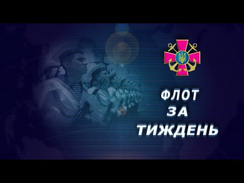 Телерадіостудія Бриз МО України: