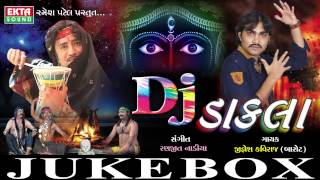 Kone Maryo Maano Rozo | DJ Dakla | Jignesh Kaviraj | Gujarati DJ Mix Songs | Full Audio Songs