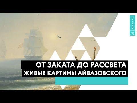 русская ночь видео