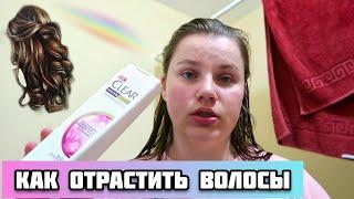 ВЛОГ Как я отрастила волосы Мой уход за волосами Что я думаю о белорусской косметике
