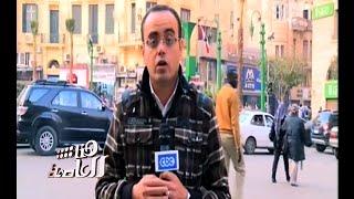 هنا العاصمة | تقرير .. عن كاميرات المراقبة بشوارع القاهرة