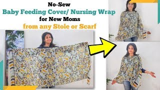 Nursing Cover Baby Breastfeeding Cover Cape Nursing Apron for Mother and Babys NATURAL