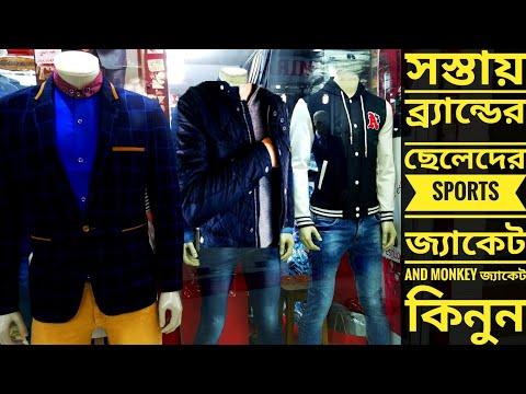 Buy Blazers In Cheap Price In Bd Blazer Price In Bangladesh Blazer