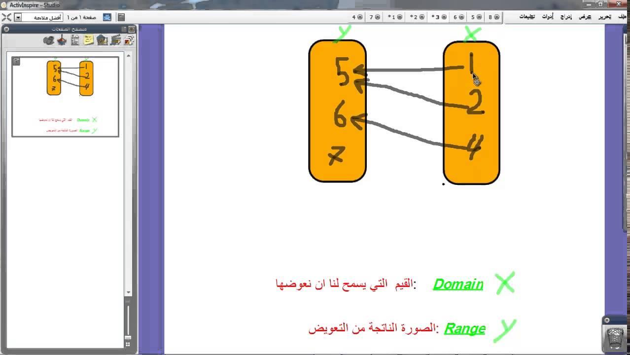 كتاب calculus pdf