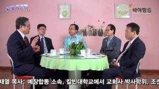 [교계아고라] 명성교회 재정 의혹 어디까지가 사실인가?