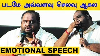 நான் பண்றது பைத்தியகாரத்தனம் -  Producer Ravinder  Emotional Speech | Miga Miga Avasaram | PressMeet