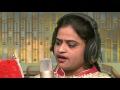 Vasantrao Naik Saheb Jayanti Song DJ 1( Shaheen Shaikh )    Sana Entertainment