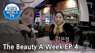 The Beauty A Week | 더 뷰티 어위크 EP 4 [SUB : ENG /2018.03.23]