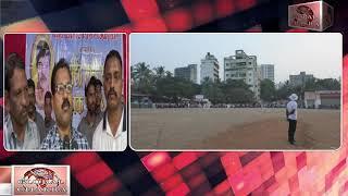 zebro foundation और साई सागर मित्र मंडल की ओर से भव्य over cricket स्पर्धा का आयोजन किया गया