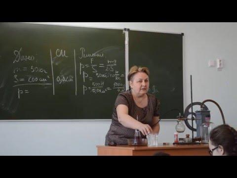 Видеоуроки ЕГЭ по физике -