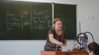 Михайлова Н.Ф. —  Урок физики, 7 класс