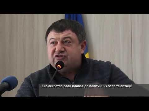 Телеканал АНТЕНА: Сесія Черкаської міськради перетворилась на піар акцію опозиціонерів