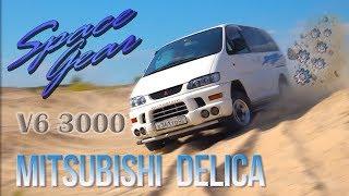 Mitsubishi Delica PD6 Space Gear