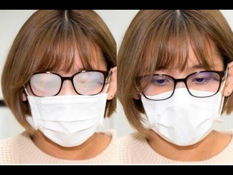 Consejos prácticos para que no se empañen tus gafas con la mascarilla