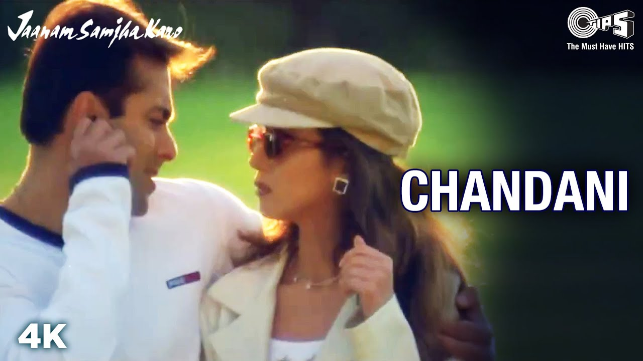 Download Oh Oh Oh Chandani | Salman Khan | Urmila M | Udit N | Jaanam Samjha Karo | 90's Romantic Hindi Songs