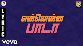 Aandan Adimai Ennenna Paada Tamil Lyric Sathyaraj Ilaiyaraaja