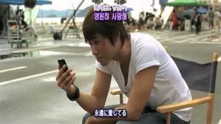 "Korea PR Drama ""HARU: An Unforgettable Day in Korea(하루)"" OST Part.1 Sung Min(성민) Eun Hyuk(은혁) Dong Hae(동해) Ryeo Wook(려욱) Kyu Hyun(규현)"