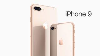 iPhone 9 – антикризисный смартфон! Ждем 1 июня?