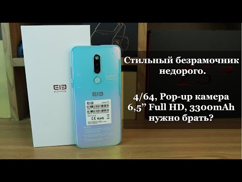 Безрамочный смартфон с Pop-up камерой за 111$ | Знакомство с Elephone PX