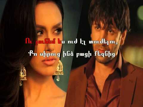 Vache Amaryan & Lilit Hovhannisyan - Indz Chspanes Karaoke