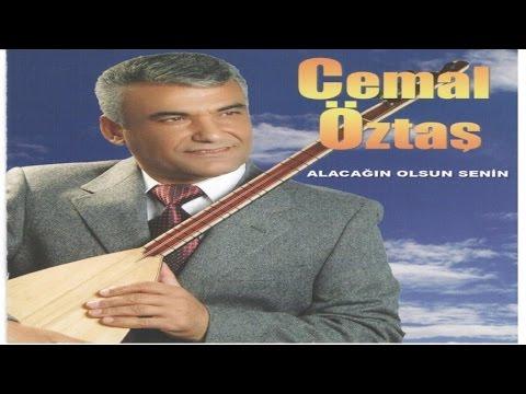 CEMAL ÖZTAŞ - GÜLKİ GÜLLER AÇSIN AL YANAĞINDA - UZUN HAVA -  - (Official Audıo) - (Atakan Müzik)