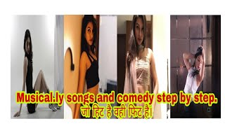 Funny Video | musical.ly | entertainment | new