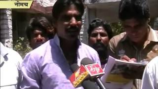 Sanitation workers go on strike, demand regularisation, salary on time