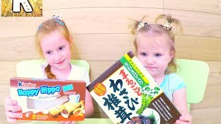 Пробуем Японские Грибы против Киндер сюрприз  Japanese Shiitake Mushrooms VS Kinder Hippo
