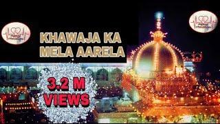 Khawaja ka mela arela| new qawwali| aqeel creation