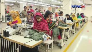 Garments Security অর্ডার হারানোর শঙ্কায় কারখানার পরিবেশ উন্নত করতে কাজ করছেন রপ্তানিকারকরা on News24