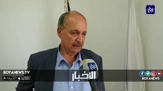 بدء أعمال المجلس الوطني الفلسطيني