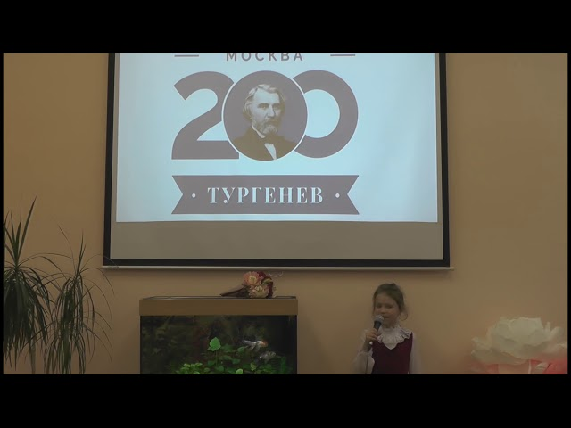 Изображение предпросмотра прочтения – ПолинаЕрмакова читает произведение «Федя» И.С.Тургенева