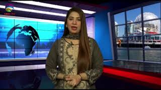 Canada News Bulletin Hindi/Urdu - 18 January @TAGTV