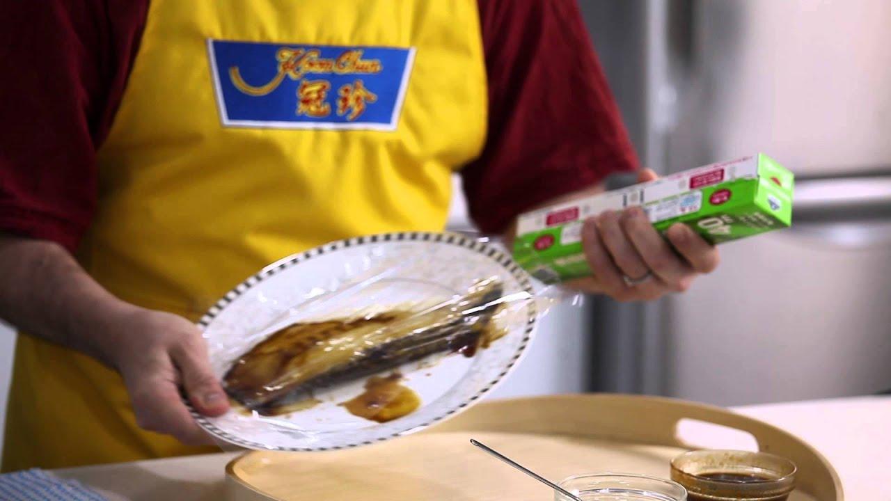 磨豉醬燒魚 - YouTube