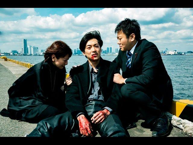 遠藤要と大東駿介主演のシリーズ最終章!映画『表と裏 最終章』予告編