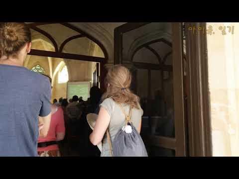 [아이유 일기 2] Messianic Congregation In Jerusalem