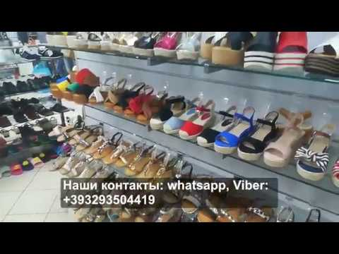 Дешевая итальянская обувь оптом