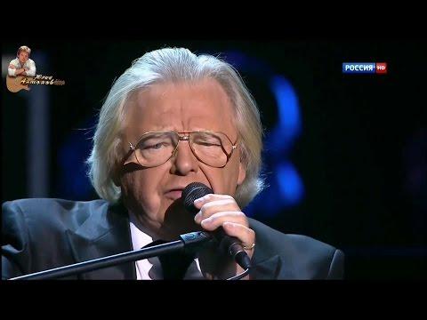 Юрий Антонов - Зеркало. FullHD. 2013